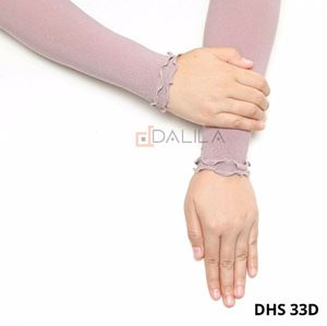 Handsock Adra DDR33D