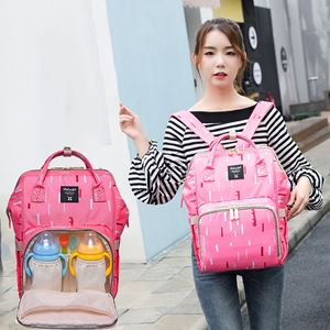SPECIAL EDITION MOMMY DIAPER BAG/BAG SUSU BAGPACK (PREORDER ONLY)