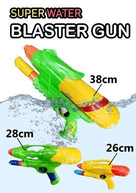 Kids Toy SUPER WATER BLASTER GUN