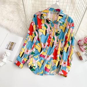Animal Cartoon Printed Shirt