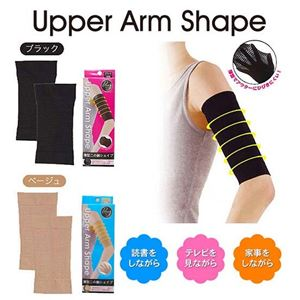 UPPER ARM SHAPE