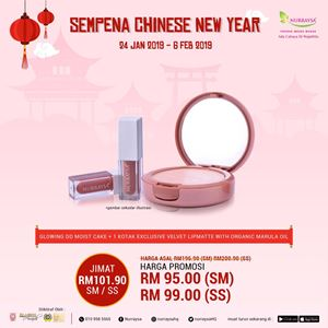 CNY PROMO : NURRAYSA Glowing DD Moist Cake + 1 Box Exclusive Velvet Lipmatte