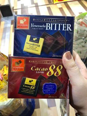 Japan 88% pure dark chocolate , Bitter dark chocolate