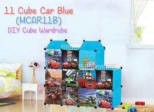 MINI Car Blue 11C DIY Cube (MCAR11B)