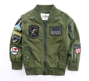 Boys Jacket - Green Army