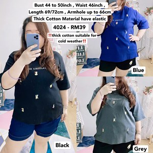 4024 *Bust 44 to 50 inch /110 to 127cm