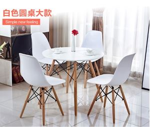 Nordic Scandinavian Round Dining Table Eames Discussion
