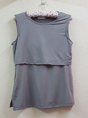 Sleeveless Nursing Inner (Grey) #restocked