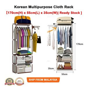 MULTIPURPOSE CLOTH ORGANIZER RACK