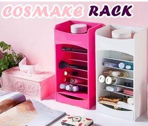 COSMAKE RACK n00928