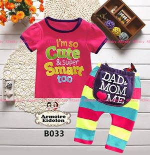 Baby Pyjamas - I'm So Cute B033