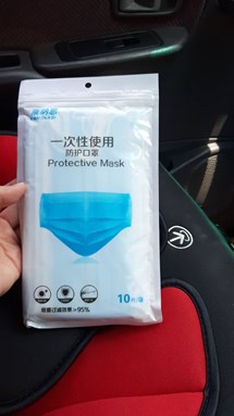 10PCS   3-PLY DISPONSABLE MASK