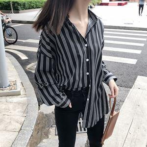 Korean Vertical Stripe Shirt
