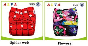 Alva Printed PUL with Bamboo Terry Inner