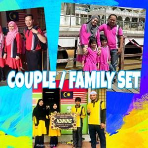 SPORT VELVET FAMILY AND COUPLE SET