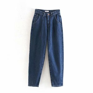 PLEATED LOOSE HIGH WAIST BAGGY JEANS IN NAVY BLUE