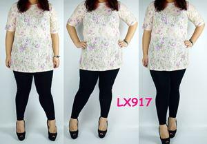 LX917 *Bust90-115CM
