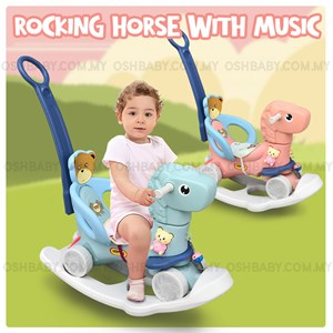 ROCKING HORSE WITH MUSIC