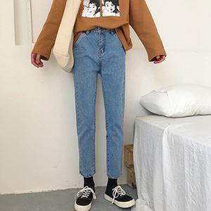 Nami Jeans