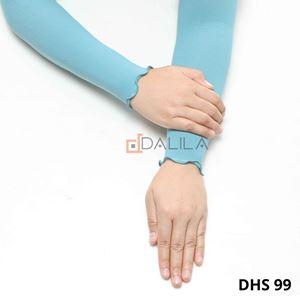 DALILA - DHS 99