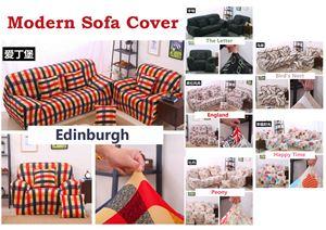 Modern Sofa Cover (flexible)