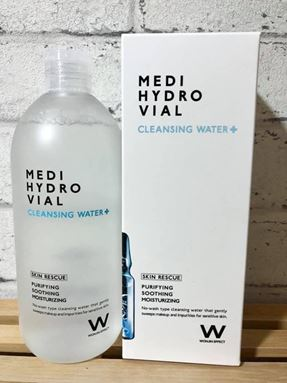 Ready stock-Wonjin Effect Medi Hydro Vial Cleansing Water 原辰卸妆水