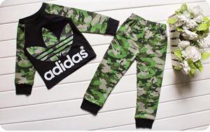 Adidas Pyjamas - Green Army - Small