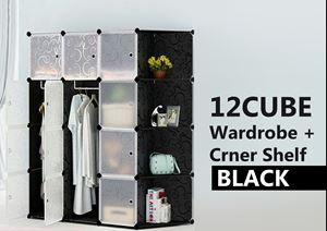 12CUBE WARDROBE + CONNER SHELF black
