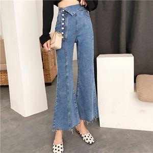 Hyun Jae Korean Jeans