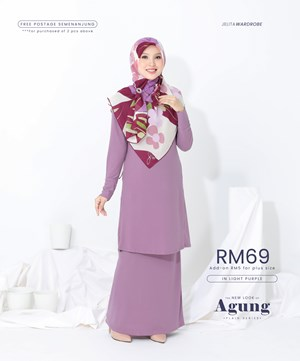 NEW LOOK AGUNG PLAIN IN LIGHT PURPLE (WITH POCKET)