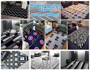 Modern Ikea Design Carpet (150cm x 190cm) With AntiSlip