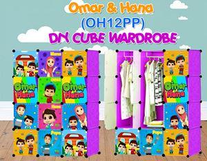 Omar & Hana PURPLE 12C DIY WARDROBE (OH12PP)