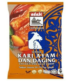 ADABI KARI DAGING  POWDER