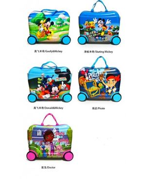 TROLLEY BAG N00505