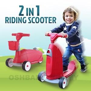 2 IN 1 RIDING SCOOTER ETA 21 SEPT 20