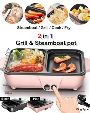 2 IN 1 Electric BBQ Grill Pan Teppanyaki Hot Pot Steamboat Cooker 2 Temperature Control / Steamboat