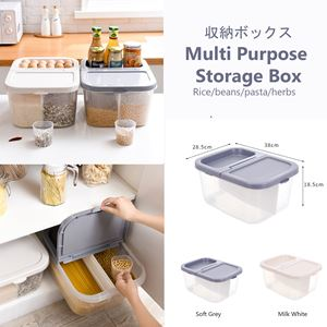 Multi-purpose Storage Box rice/bean/pasta/herbs