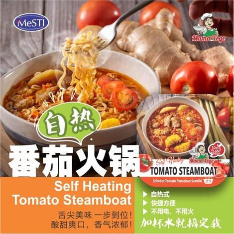 VEGETARIAN SELF-HEATING TOMATO STEAMBOAT 自热素食番茄懒人火锅