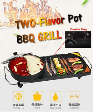 Two - Flavor Pot steamboat & BBQ Grill