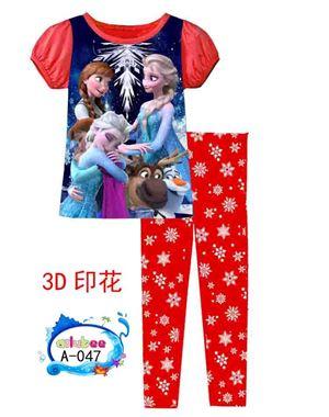 Ailubee Pyjamas - Frozen A047