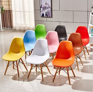 Creative Eames Curvy Design Chairs Lounge Dining Pub Office Study Chairs