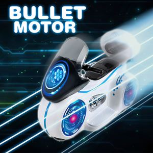 Bullet Motor