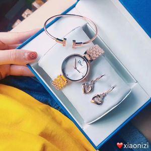 DIOR08 A03 DIOR Elegant Watch Set (Watch + Bangle + Earring )