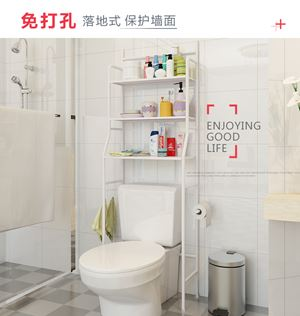 MULTIFUNCTIONAL TOILET RACK (EXTRA back support ) best quality