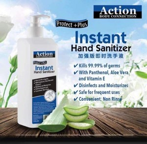 Hand Sanitizer - Action 500ml