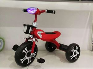 Kids Bike Tricycle - 5199