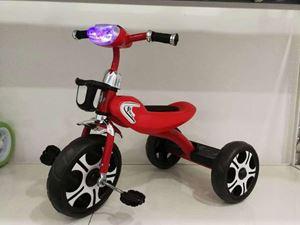 Kids Bike Tricycle - 5199