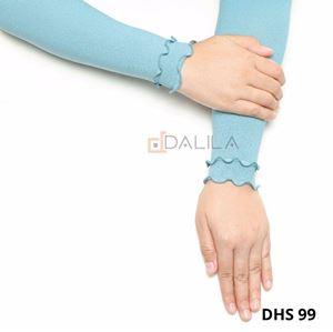 Handsock Adra DDR99 (TEAL)