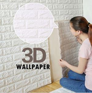3D WALLPAPER N00857