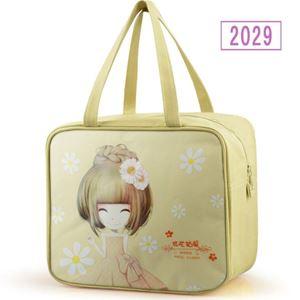 LUNCHBOX  BAG ( YELLOW GIRL )